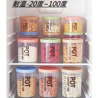 1200ML (全新現貨) 儲物罐 保鮮罐 PP罐 收納罐 食物罐 乾糧罐 密封盒 密封罐