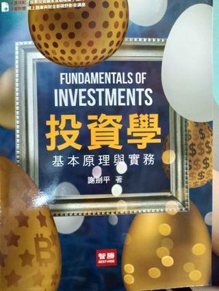 投資學 七版(謝劍平)