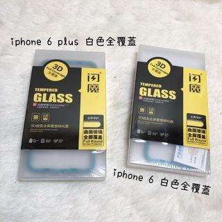 iphone 6plus 玻璃保護貼