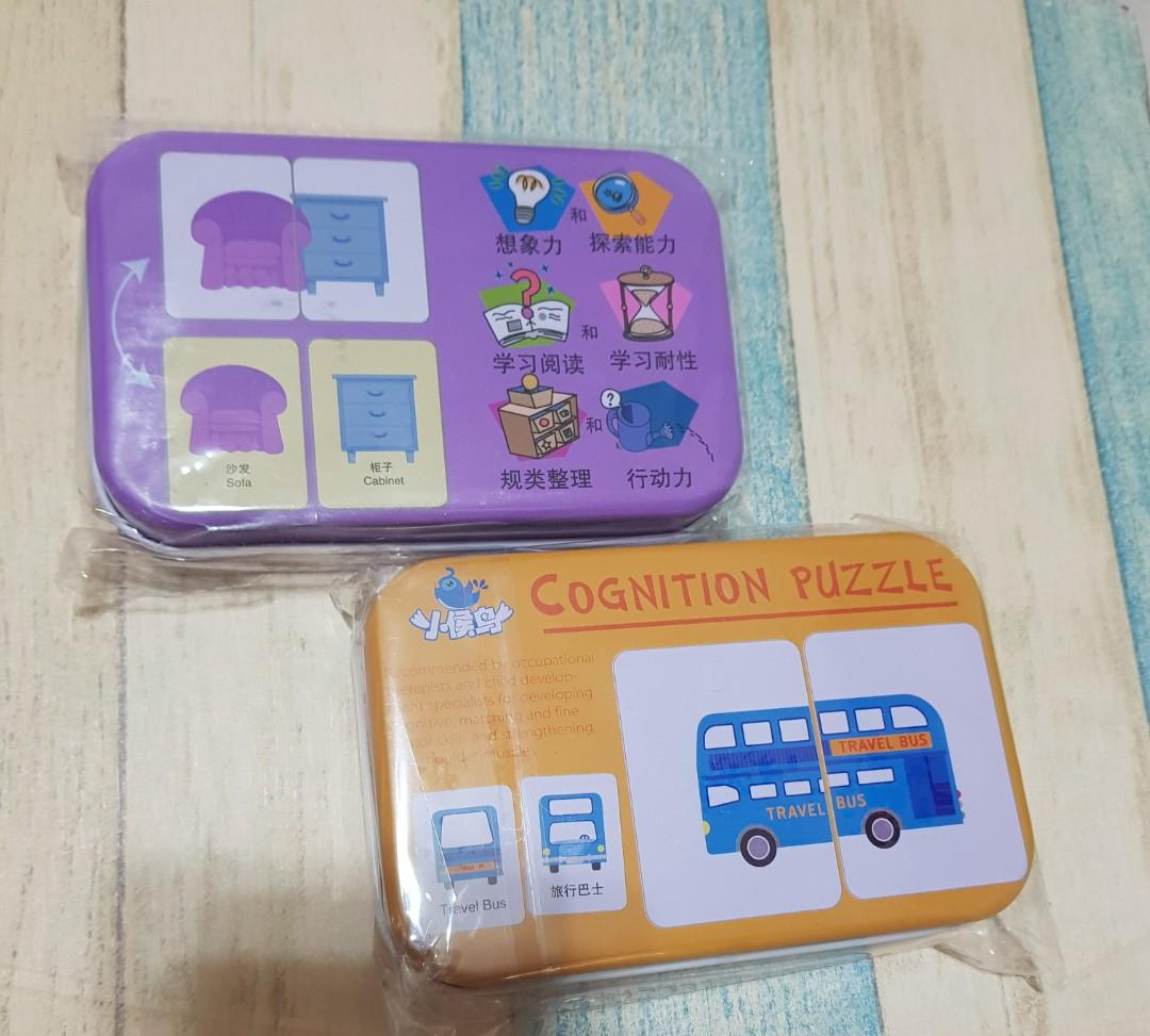 2 Set Kids Fun Cognition Puzzle Educational Games Babies Kids Toys Walkers On Carousell