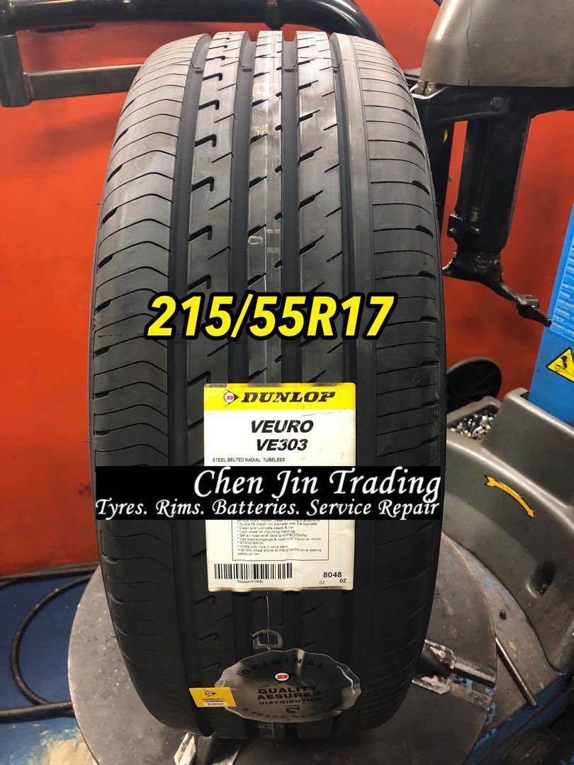 4pcs 215/55R17 Dunlop Ve303 Tyre
