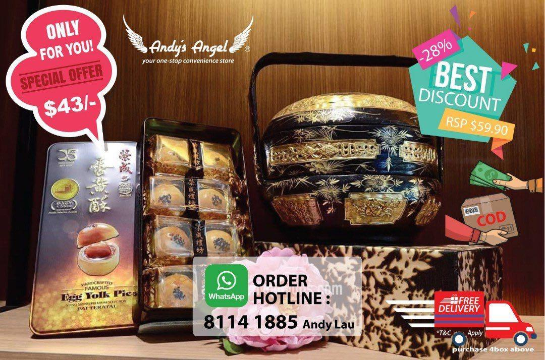 50% off now! Moon Cakes fr Muar Malaysia 67 years Signature
