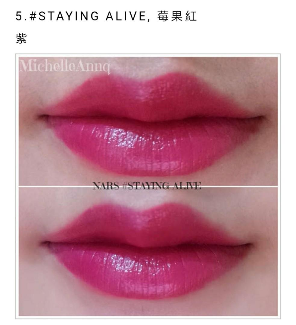 現貨 NARS Velvet Lip Glide #Staying Alive travel size 3.4ml (orchid pink) $70/枝 #包郵 2枝一齊買$120