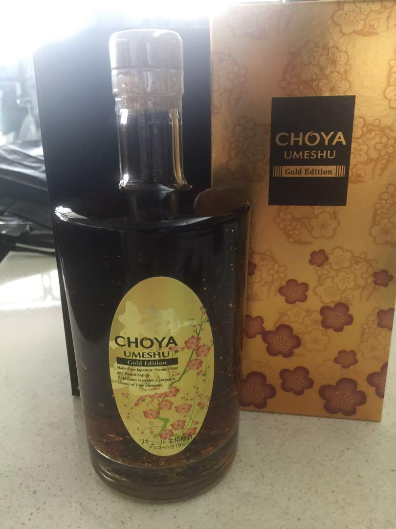 Choya Umeshu Gold Edition