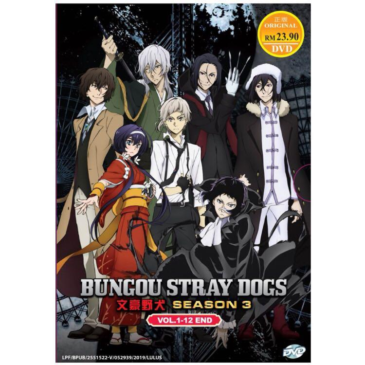 DVD Anime Bungou Stray Dogs Season 3 Vol. 1-12 END