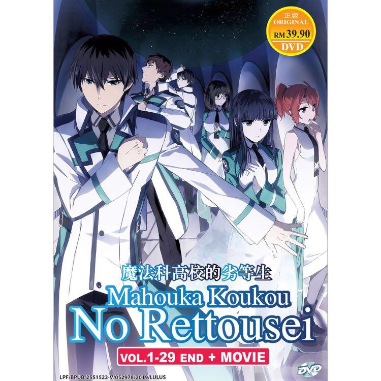 DVD Anime Mahouka Koukou No Rettousei Vol. 1-29 END + Movie