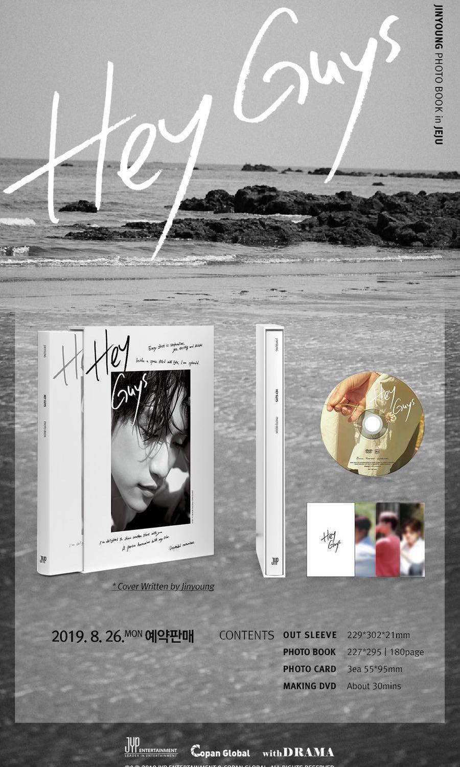 GOT7 ✨JINYOUNG✨ {Hey Guys} PHOTOBOOK in JEJU - Sealed Photo Book +3P Cards + MAKING DVD