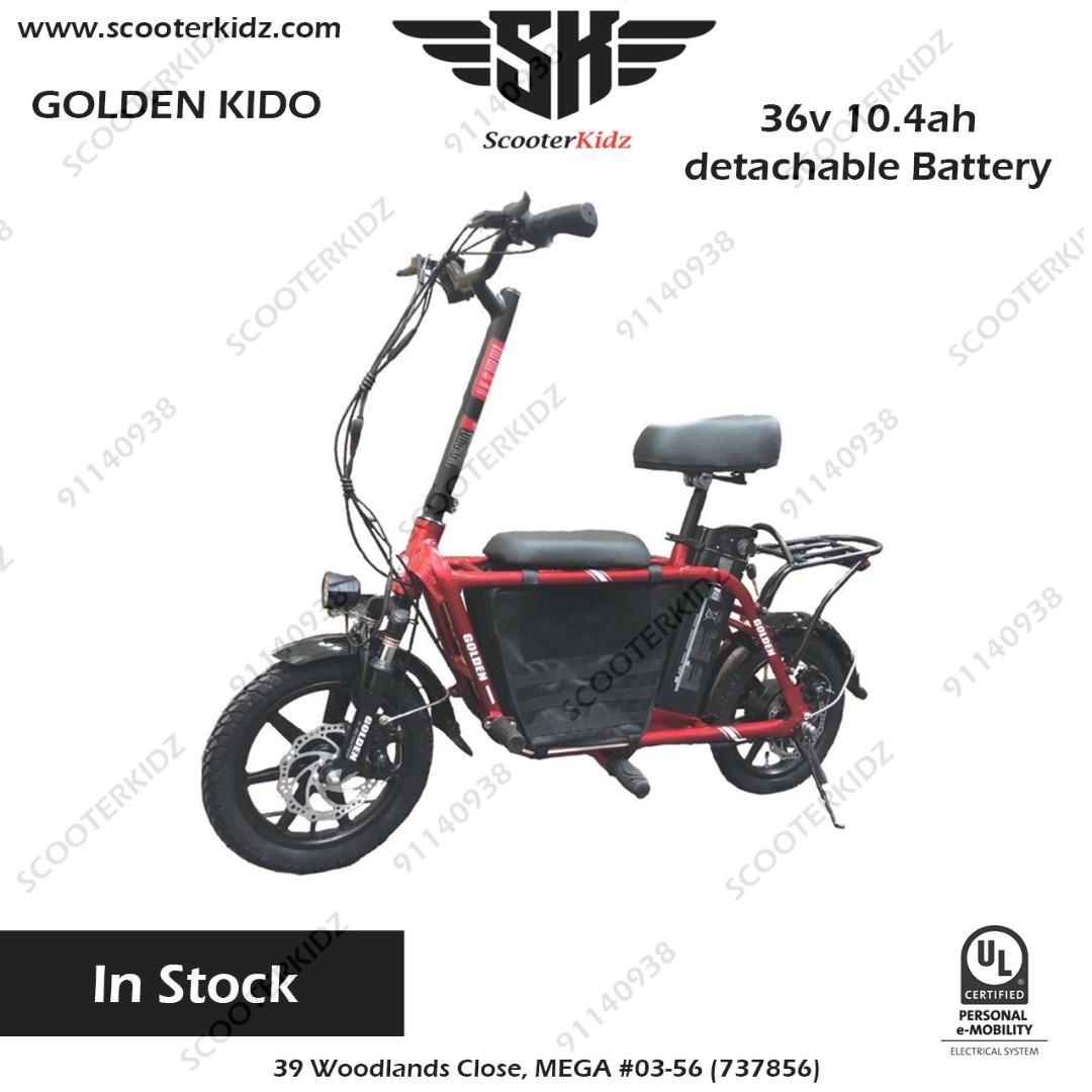 【INSTALLMENT】KIDO KIDO KIDO escooter 36v 10.4ah Detachable Battery (UL2272)