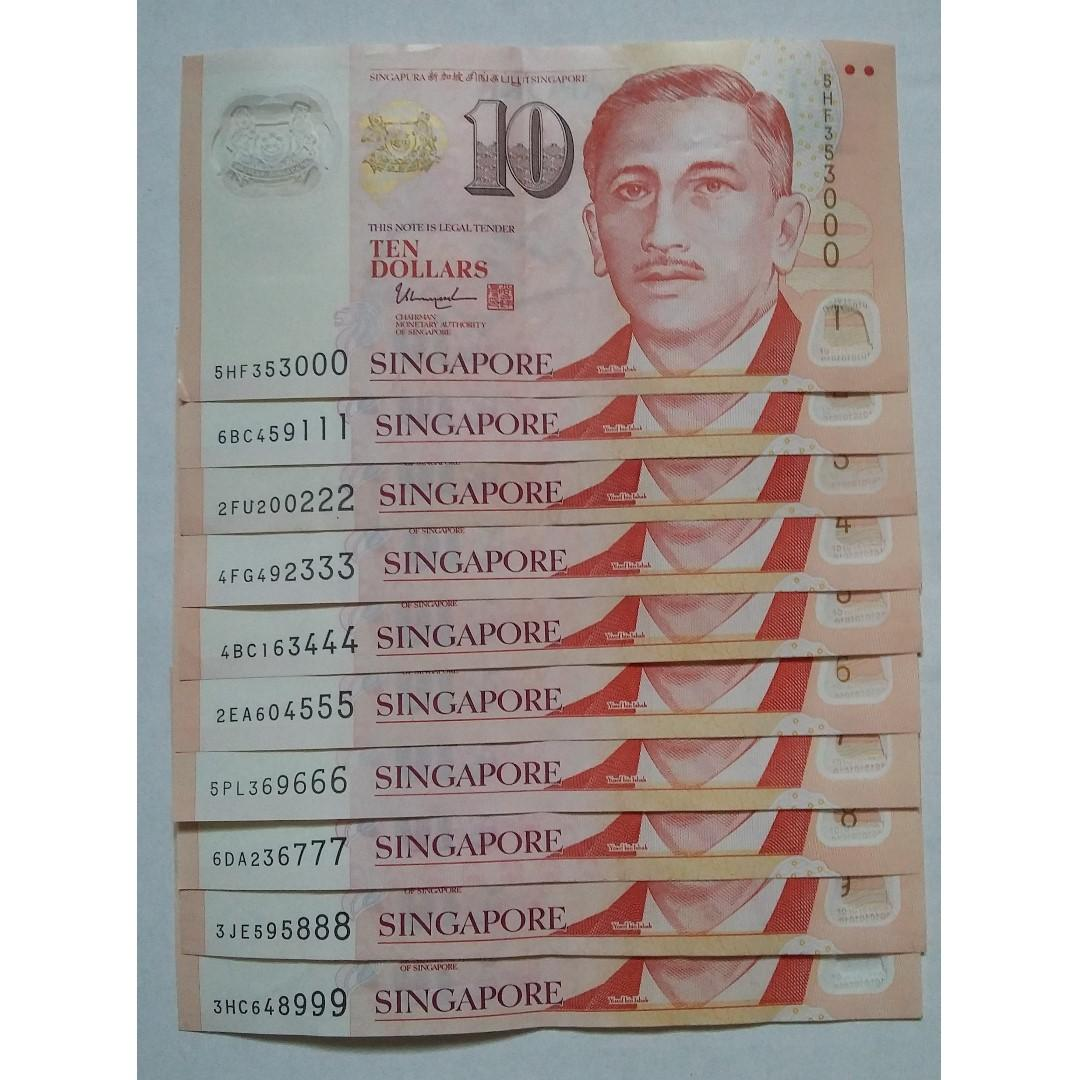 Lot of 10 pieces of $10 Notes with Last 3 Same Digits