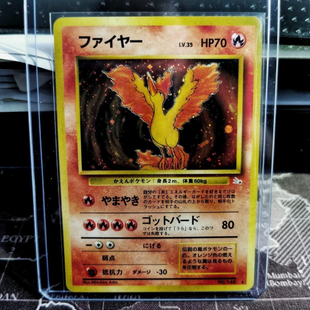 146 Fossil Vintage 1997 Pokemon Moltres Holo