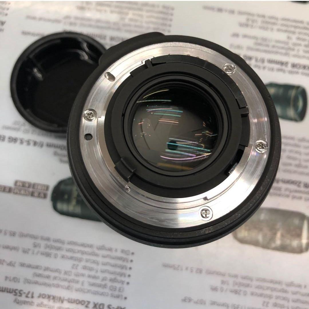 Nikon AF-S 35mm F1.8G ED (FX)