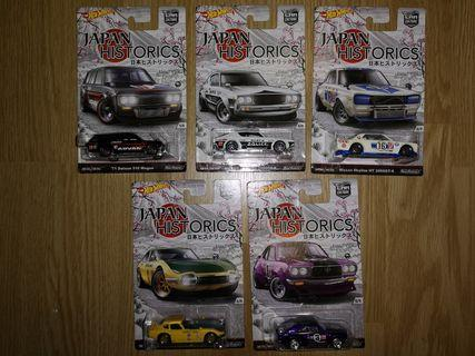 Hot Wheels Japan Historics 1 (Set of 5 cars)