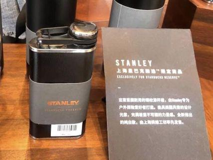 stanley x starbucks 上海限定 黑色 水瓶 只有一個