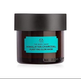 The Body Shop Himalayan Charcoal Pure Glow Mud Mask 75ml