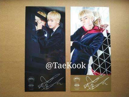 [SALE] BTS THE BEST OF PC - KOREA & JAPAN EDITION (TAEHYUNG)