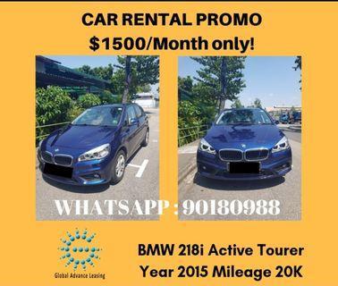 Cheap car rental BMW continental