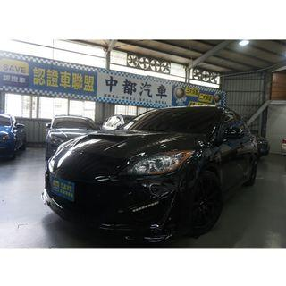 2012年 Mazda 馬3 五門 1.6 黑(精品改裝10幾萬)