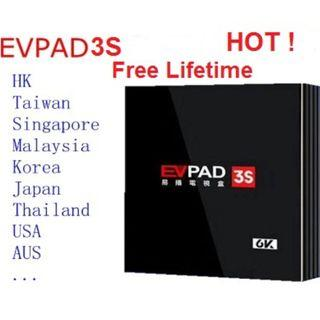 2019 new version Evpad 3S Korean Japan free iptv box to enjoy live program movie and Serial drama EVPAD3S