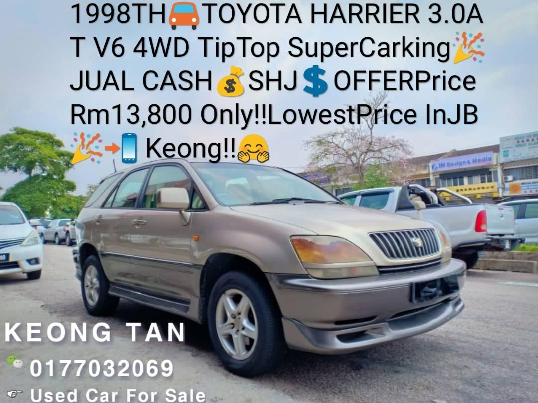 1998TH🚘TOYOTA HARRIER 3.0AT V6 4WD TipTop SuperCarking🎉JUAL CASH💰SHJ💲OFFERPrice Rm13,800 Only‼LowestPrice InJB 🎉📲 Keong‼🤗