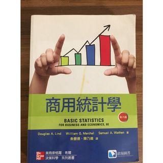 商用統計學 第八版