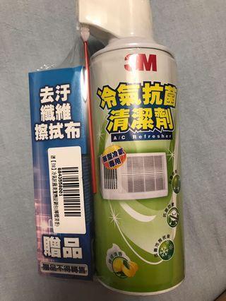 3M 冷氣清潔劑