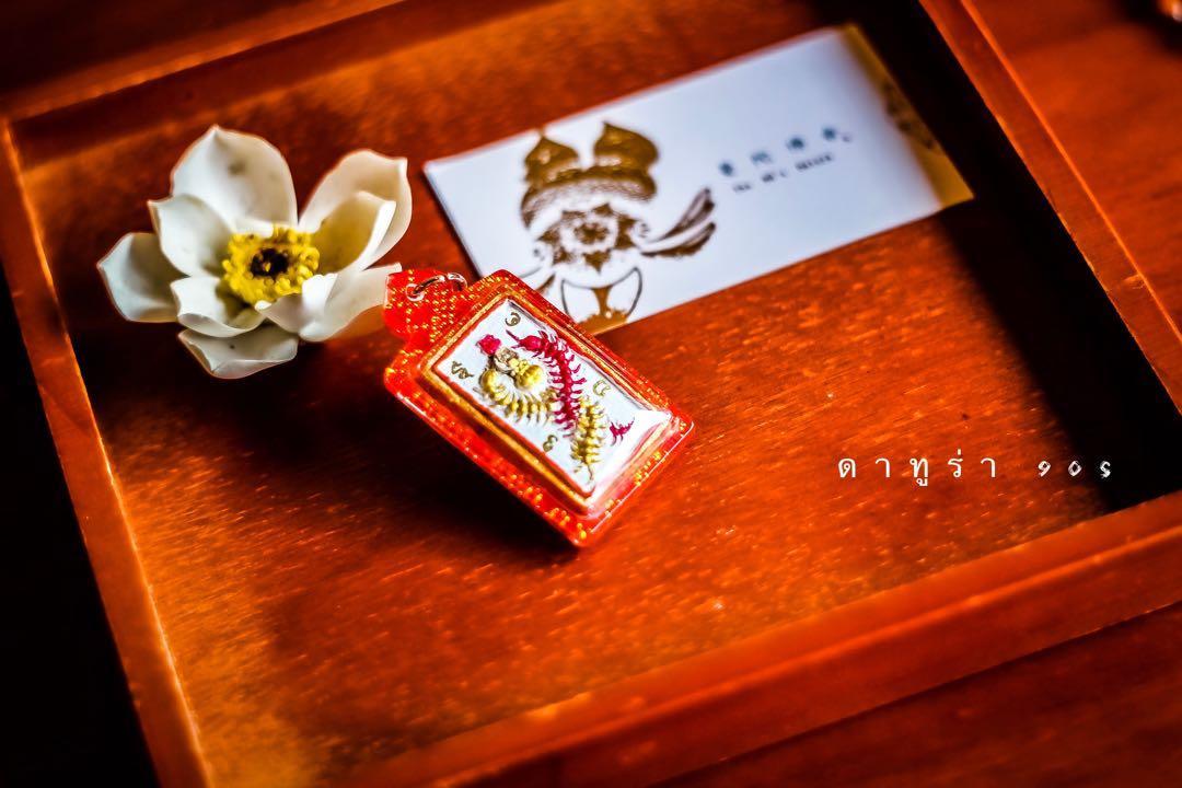 《招財爬財吸財守財》 阿贊帕也蝕鐵 ·緬甸古法法術·招財蜈蚣  ·此聖物有較增加或改善各類財運事業·亦可吸引人緣異性·此為古法緬甸法術幸運聖物  ·2562年·全數一共督造·199·尊