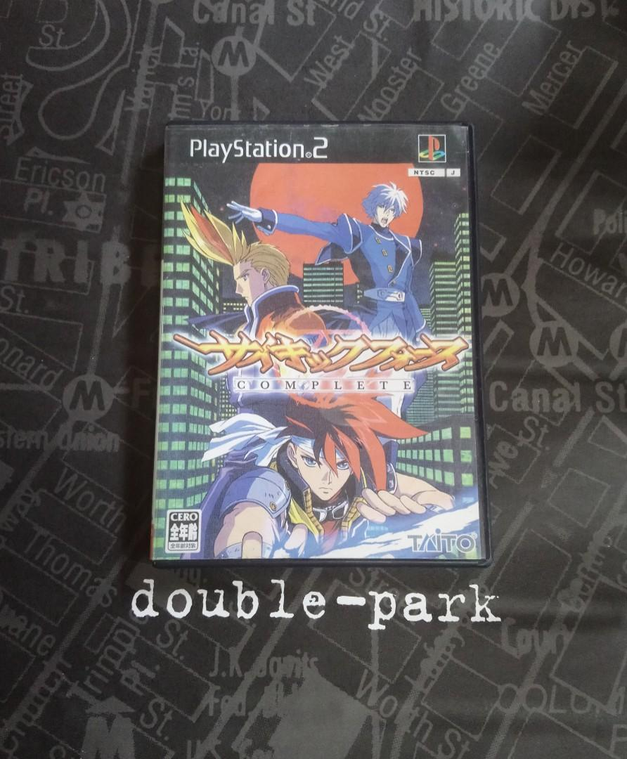 COMPLETE  <PS2 GAME > (改機碟)