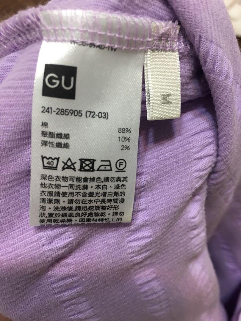 GU粉紫色一字領捲邊上衣#換物