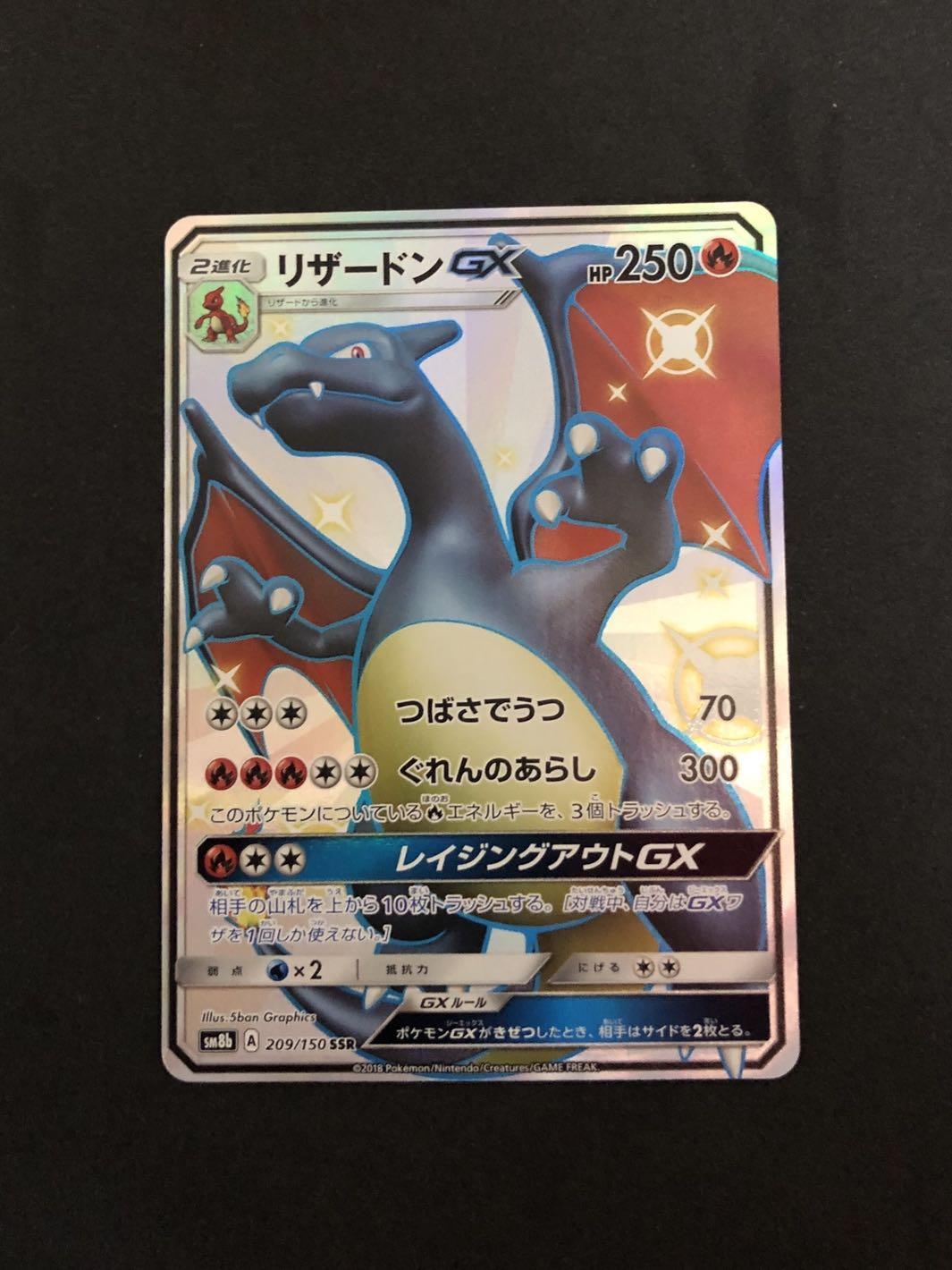 English x4 Stormwing Dragon MTG Dragons of Tarkir U M//NM