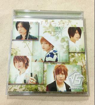 ROOT FIVE 「純愛デリュージョン」(純愛妄想)艾迴台灣初回盤A CD+DVD