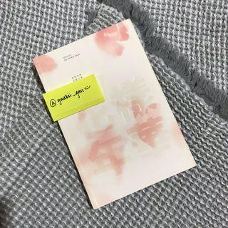 [WTS/CLEARANCE] BTS HYYH.PT1 OFFICIAL ALBUM