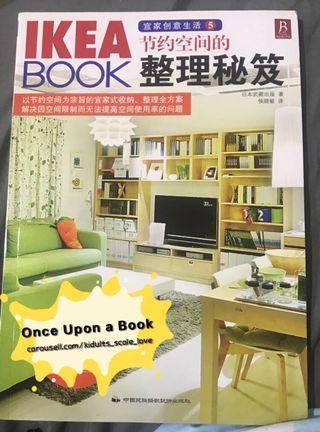 Ikea Decor Book 📚