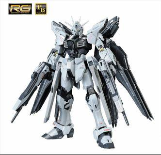 BNIB RG Strike Freedom Gundam Deactive Mode