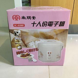 尚朋堂 十人份電子鍋 飯鍋 電子鍋 SC-0180F