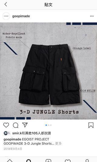 Goopi  3d jungle short 黑色 2號 短褲 孤僻