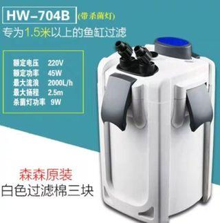 Hw704B-$122 only!!!   SALES !!! Sunsun canister filter come with UV filter for fish tank !!! Mainrain Clean water for ealth fish is achied !and New !!!Ideal for tank with algae !!! UV light Filter for fish tank or fish aquarium