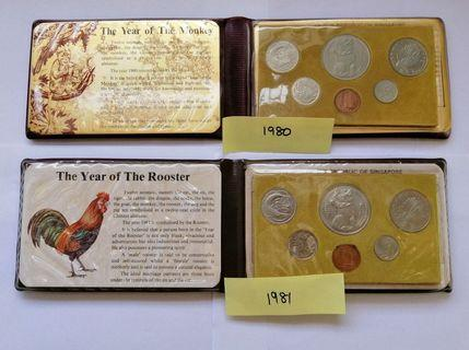 1980 to 1985 Singapore Uncirculated Coin Sets