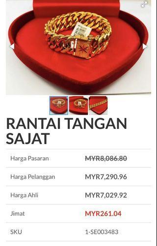 Gold 916 Online shopping -Emas 916 harga borong