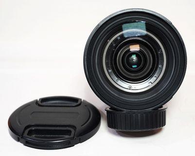Sigma Art 24-105mm F4 DG OS For Nikon