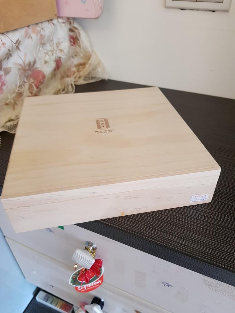 舊振南木盒&法朋竹籃禮盒