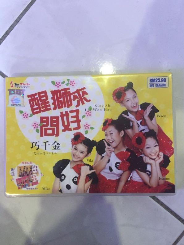 chinese new year songs set