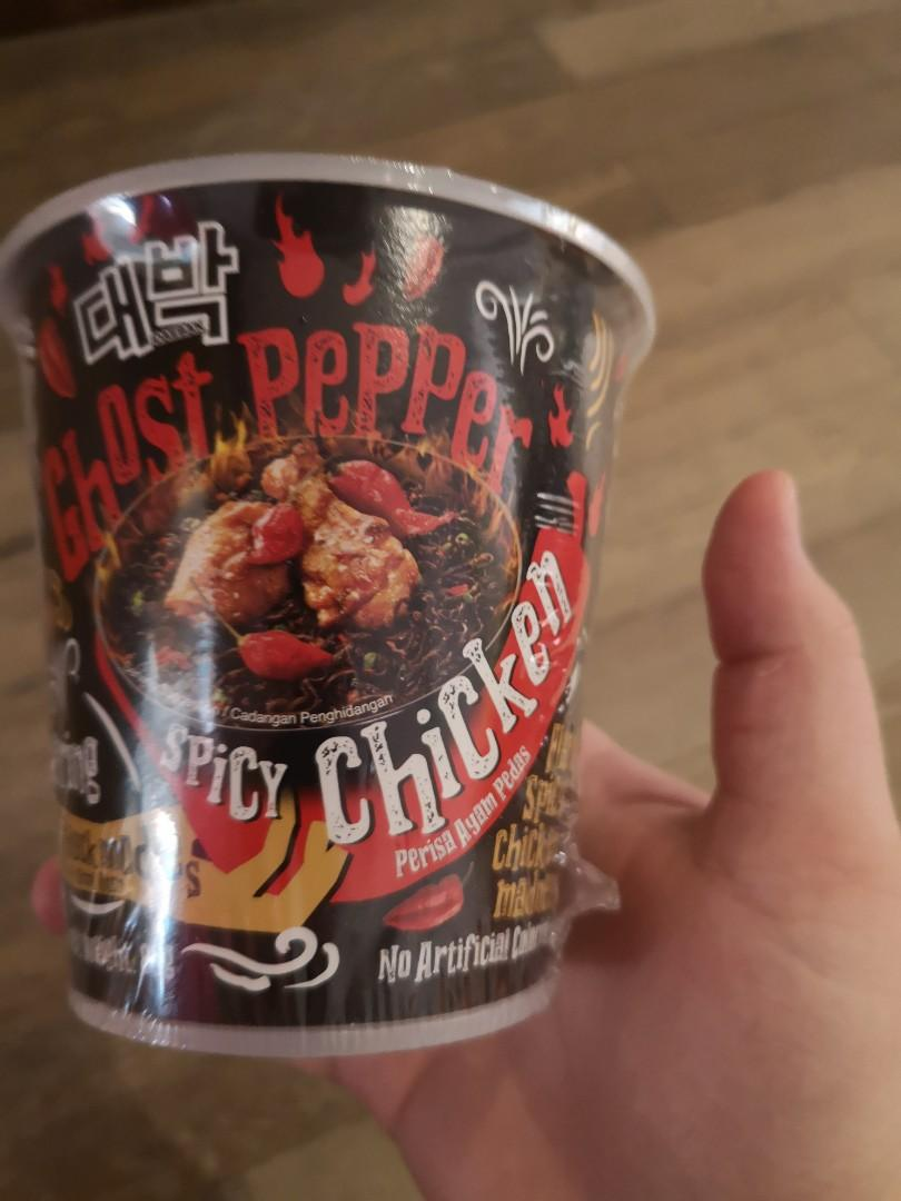Ghost pepper noodle