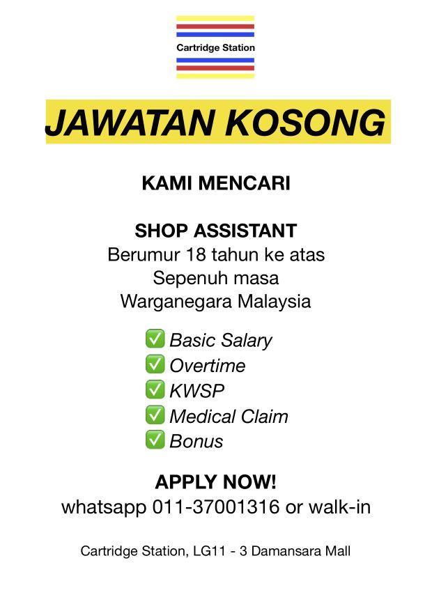 Jawatan kosong | kerja kosong | job vacancy | pembantu kedai | shop assistant