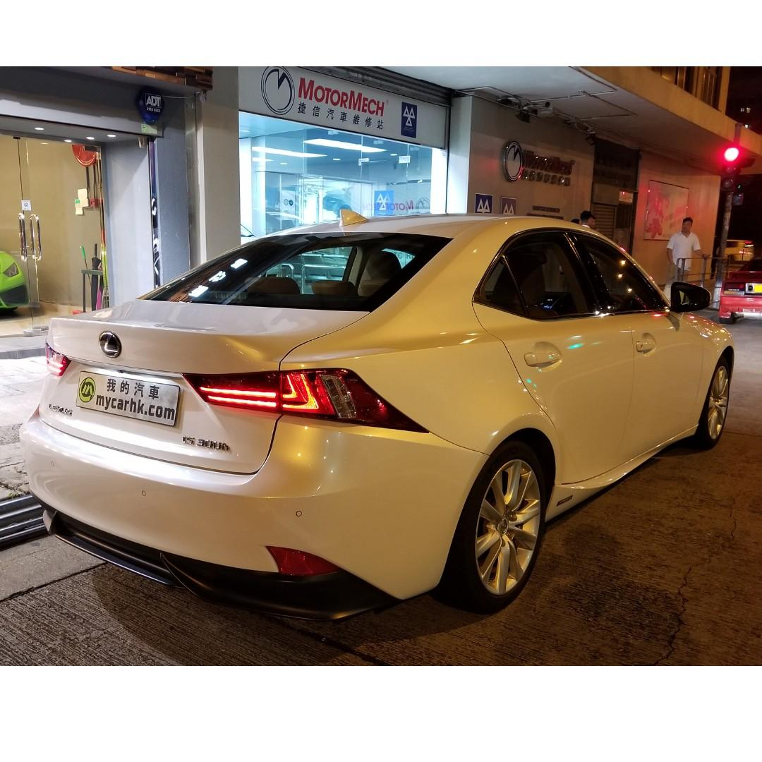 LEXUS IS300H 2013