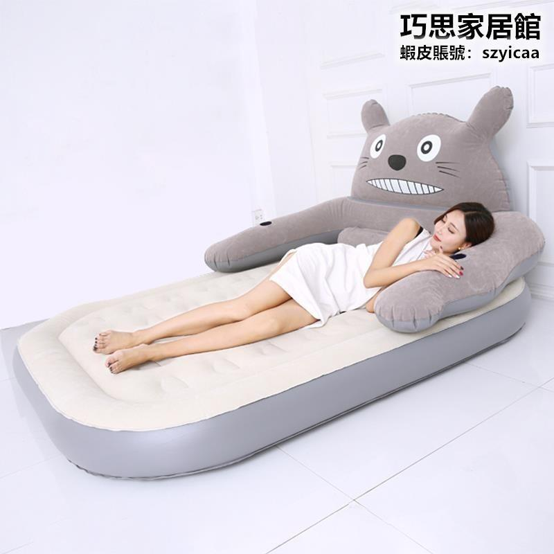 Preorder Totoro Inflatable Sofa Bed Furniture Shelves Drawers