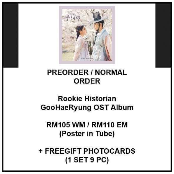 Rookie Historian GooHaeRyung OST Album - PREORDER/NORMAL ORDER/GROUP ORDER/GO + FREE GIFT BIAS PHOTOCARDS (1 ALBUM GET 1 SET PC, 1 SET GET 9 PC)