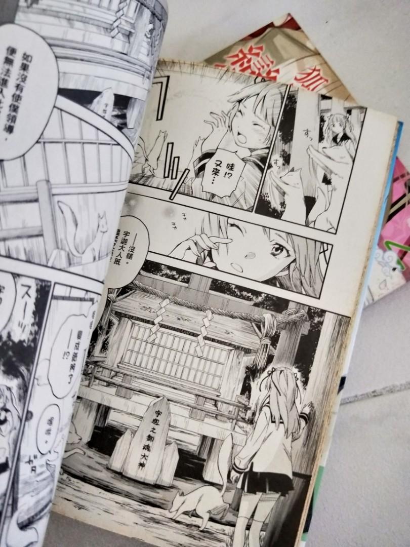 Konkon Koi Iroha, Ontama Shoujo Manga