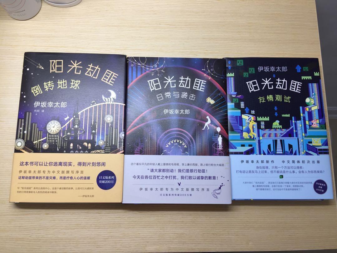 暢銷書12本