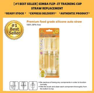 [Pre-order] Simba Training Cup replacment straw