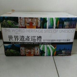 世界遺產巡禮 全套 書6冊 + DVD 16片
